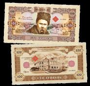 100 ГРИВЕН ПАМЯТНАЯ СУВЕНИРНАЯ КУПЮРА - ГОРОД ОДЕСА