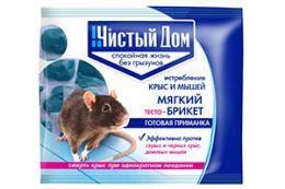 """Средство от крыс и мышей """"Чистый дом"""" тесто брикет 100 г"""