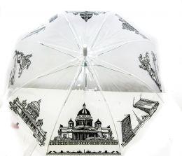 """Зонт детский """"Прозрачный"""""""