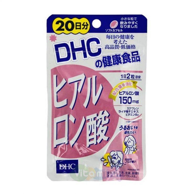 DHC Гиалуроновая кислота, 20 дней