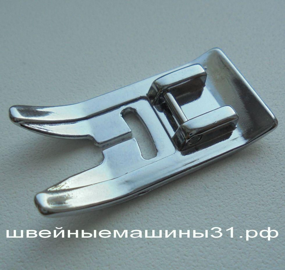 Лапка универсальная для бытовых машин с горизонтальным челноком  цена 300 руб.