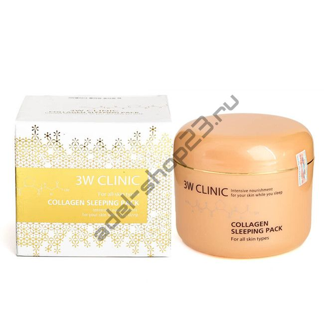 3W CLINIC - Ночная маска с коллагеном Collagen Sleeping Pack