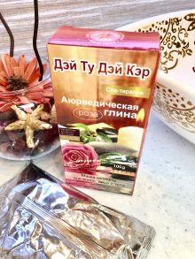 Аюрведическая Глина  Роза,100 гр  для здоровья Волос, Кожи, Тела