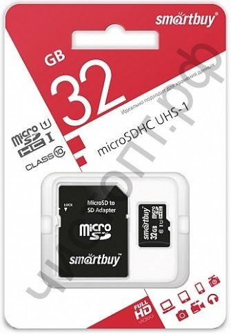 Карта памяти micro SDHC 32GB Smart Buy Class 10 UHS-I с адаптером SD BL-1