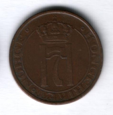 5 эре 1941 года Норвегия