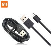 Кабель Xiaomi USB - micro USB 1.2m  (Черный)