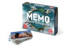 Настольная игра Мемо Санкт-Петербург
