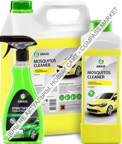 Средство для удаления следов насекомых Mosquitos Cleaner GRASS