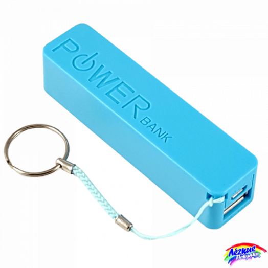 Power bank 2600 мАч