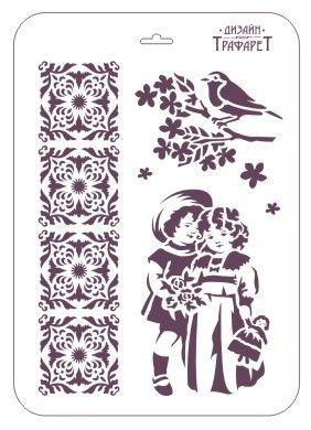 Трафарет ддя творчества, прямоугольный, Первая любовь, ТМ-118