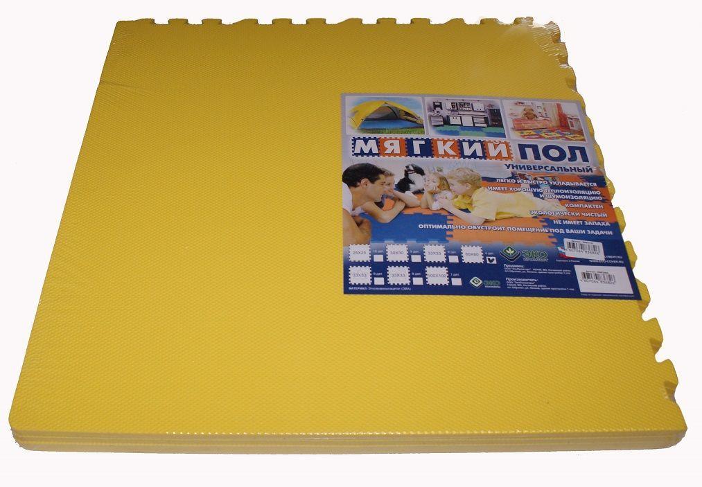 Мягкий пол универсальный 60*60 (см) желтый с кромками