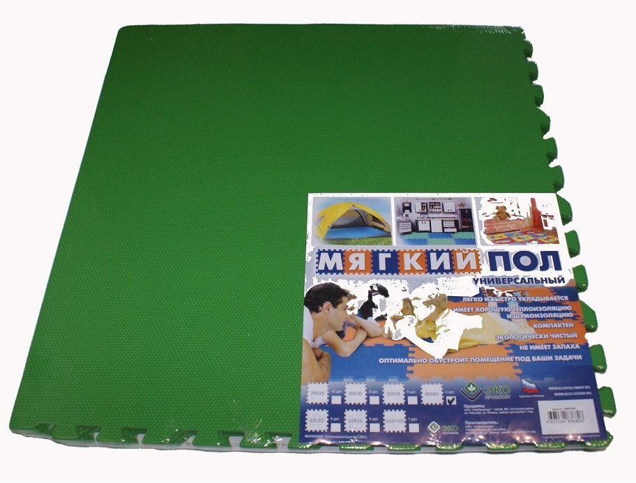 Мягкий пол универсальный 60*60 (см) зеленый с кромками
