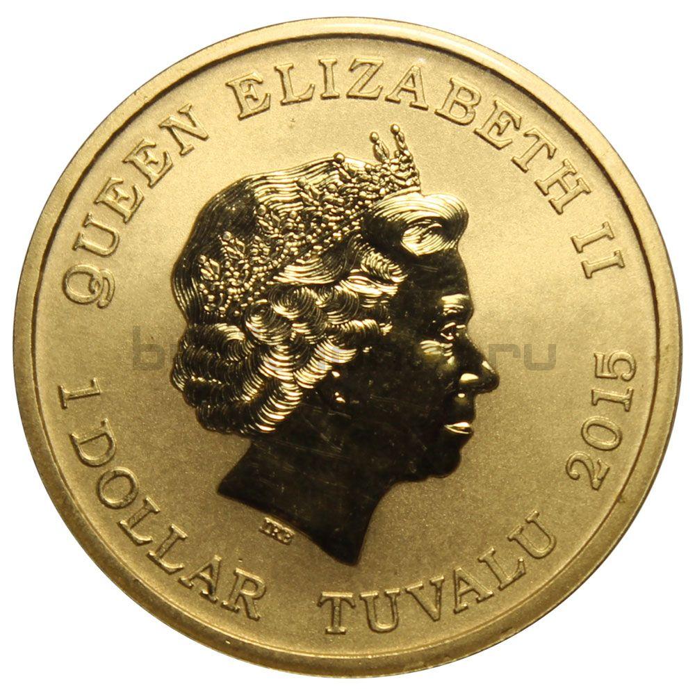 1 доллар 2014 Тувалу Песня Джона Пола Янга Любовь в воздухе