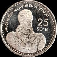 Узбекистан ЖАЛОЛИДДИН МАНГУБЕРДИ 800 лет со Дня рождения 25 сум 1999 год UNC