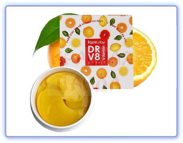 Гидрогелевые патчи с витаминным комплексом FarmStay DR-V8  Vitamin Hydrogel Eye Patch