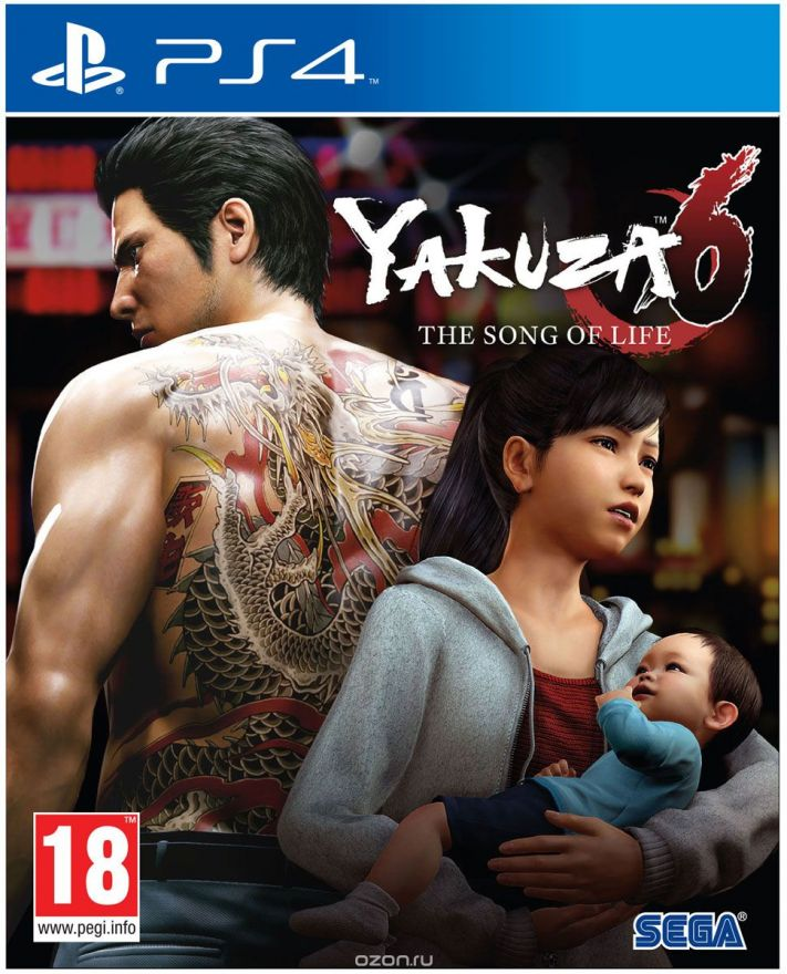 Игра Yakuza 6: The Song of Life Essence of Art Edition (PS4)