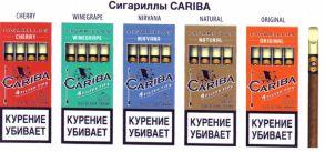 Сигариллы с мундштуком CARIBA (Кариба)