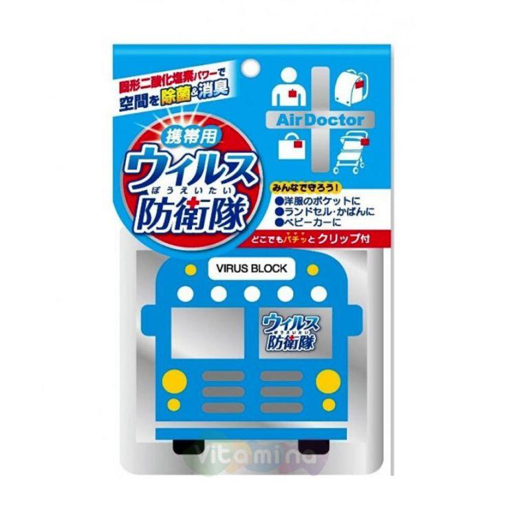 Air Doctor Блокатор вирусов с зажимом (Автобус)