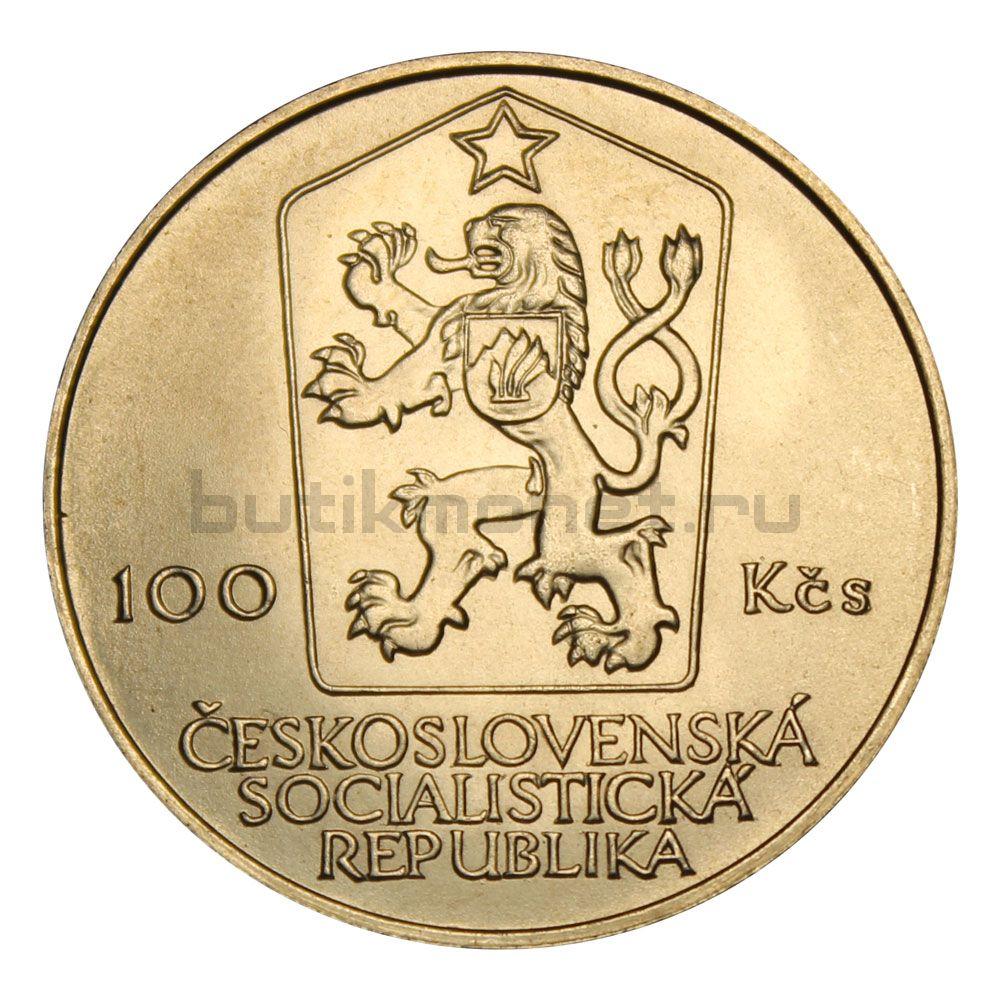 100 крон 1984 Чехословакия 100 лет со дня рождения Антонина Запотоцкого