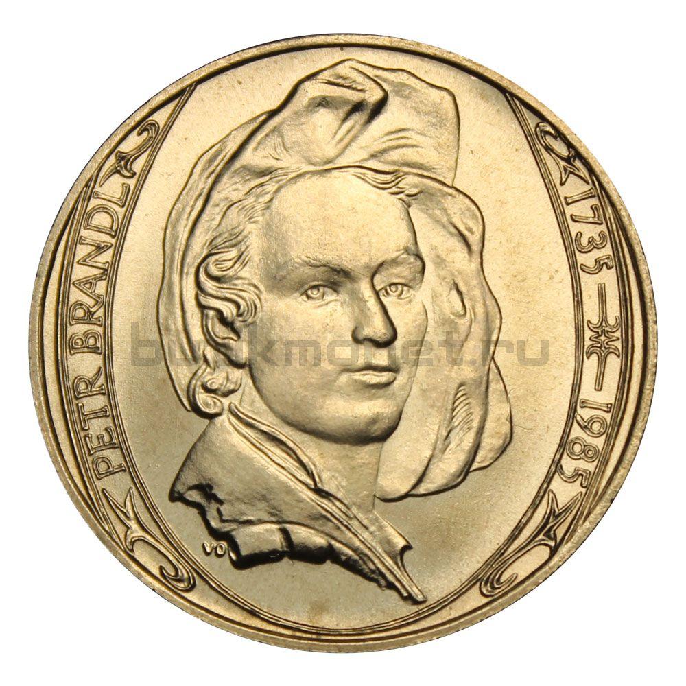 100 крон 1985 Чехословакия 150 лет со дня смерти Петра Брандля