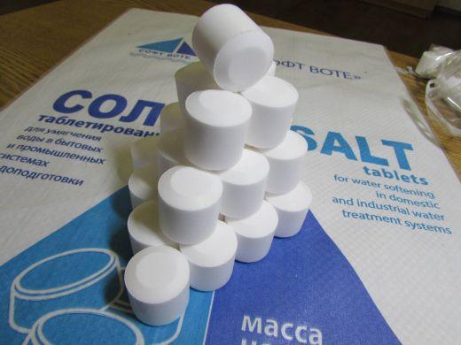 Таблетированная соль Экстра