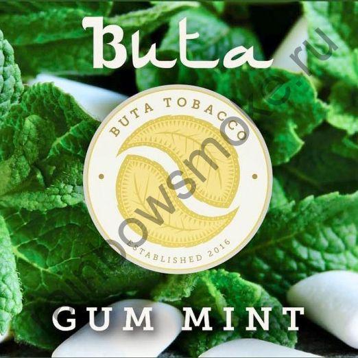 Buta 50 гр - Gum Mint (Жвачка и Мята)