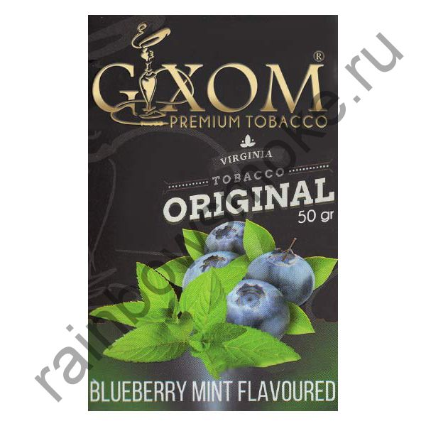 Gixom Original series 50 гр - Blueberry Mint (Черника и Мята)