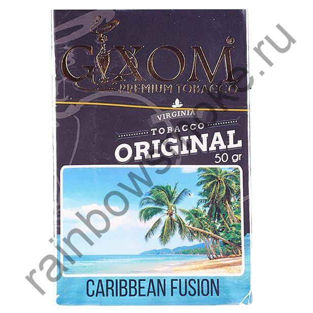 Gixom Original series 50 гр - Caribbean Fusion (Карибский фьюжн)