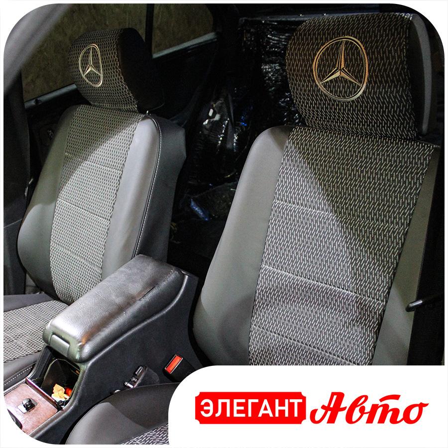 Чехол комбинированный Mercedes Е-серии