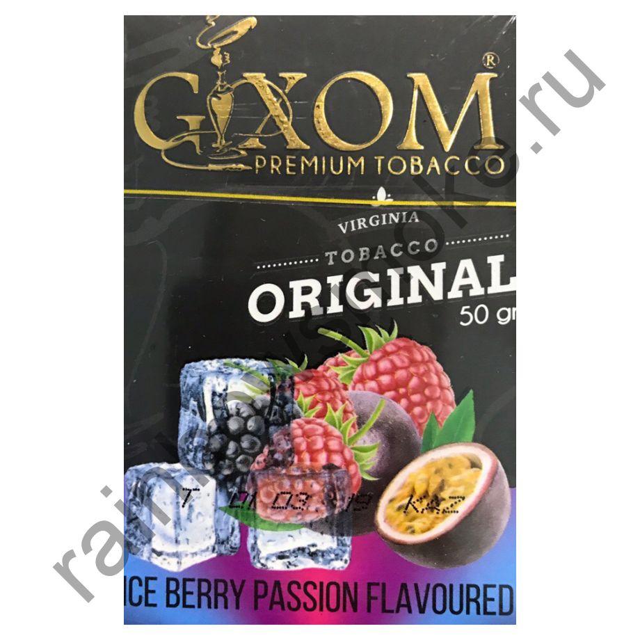 Gixom Original series 50 гр - Ice Berry Passion (Ледяные Ягоды Маракуйя)