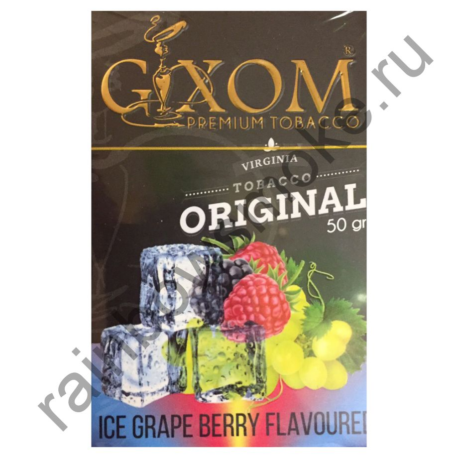 Gixom Original series 50 гр - Ice Grape Berry (Лед Виноград Ягода)