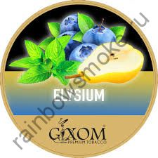 Gixom Original series 50 гр - Elysium (Элизиум)