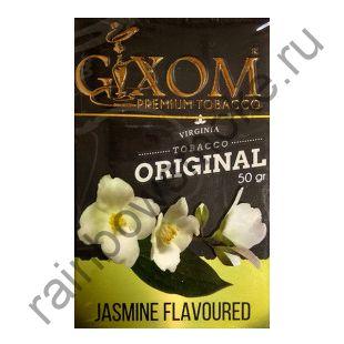 Gixom Original series 50 гр - Jasmine (Жасмин)