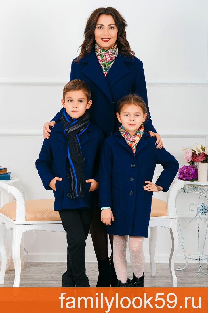 Комплект пальто в стиле Family Look  М-248