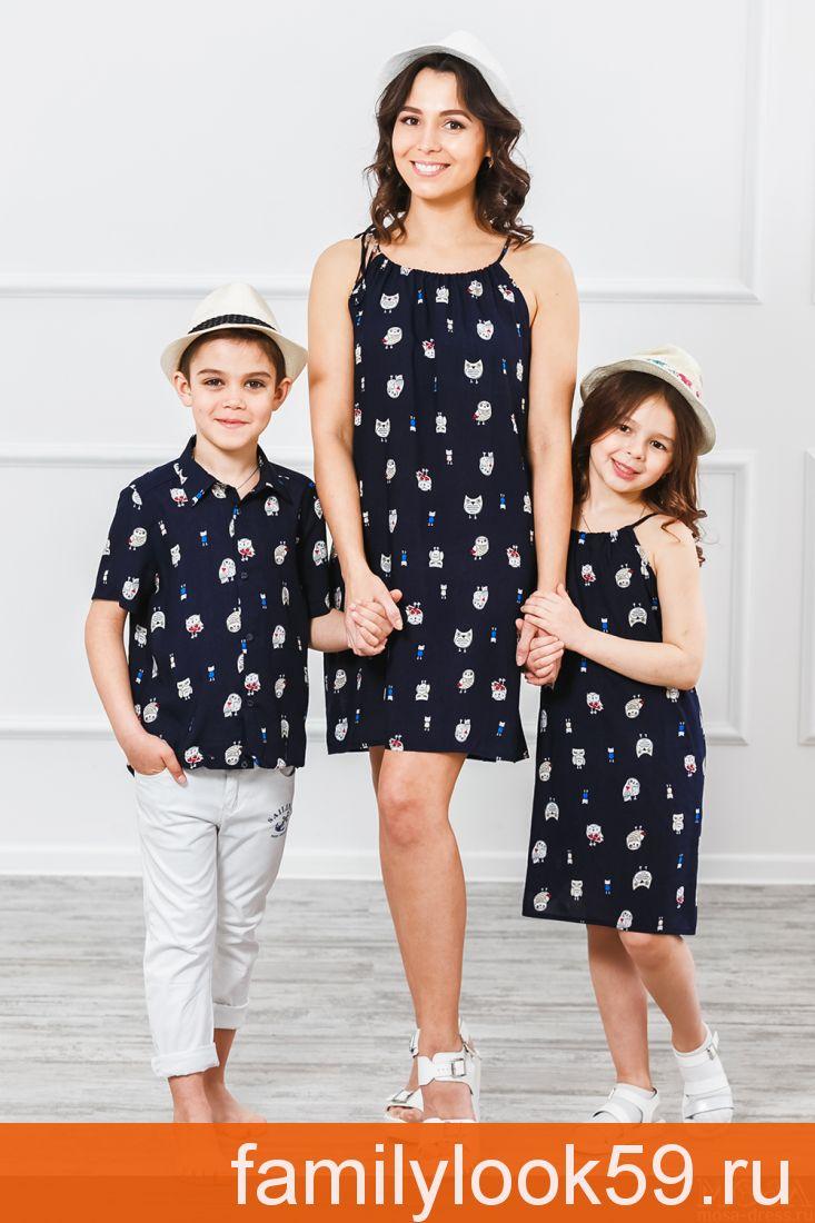 "Комплект в стиле family look мама+дочка+сын ""Круиз"" М-291"