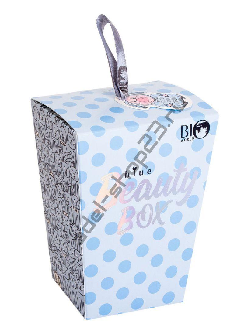 Bio-World - Косметический набор Beauty Box - BLUE