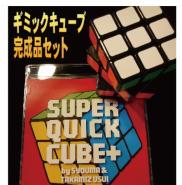 Super Quick Cube - Супер быстрая сборка Кубика Рубика