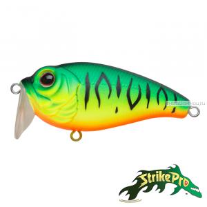 Воблер Strike Pro Crankee Diver 60L JL-038L 60 мм / 11,5 гр / цвет: GC01S