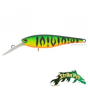 Воблер Strike Pro Diving Beetle 50SP JS-324 50 мм / 3,2 гр / Заглубление: 1 - 2 м / цвет: GC01S