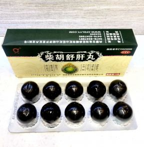 Chai Hu Shu Gan Wan 柴胡疏肝丸 Чай Ху Шу Гань Вань, 10 пилюль по 10 г