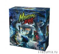 Монстробойня (Monster Slaughter)