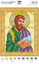 А5Р_146 Virena. Святой Апостол Матвей. А5 (набор 350 рублей)