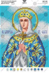 А4Р_154 Virena. Святая Княгиня Ольга. А4 (набор 700 рублей)