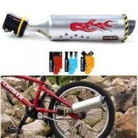 Пластиковая турбина на велосипед (1)