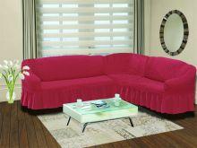 Чехол для углового правостороннего дивана 2+3 посадочных мест BULSAN(гр.розовый) Арт.1798-14