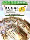 Цзин Фу Кан Кэ Ли Jing Fu Kang Ke Li 颈复康颗粒  10 пакетиков по 5г.