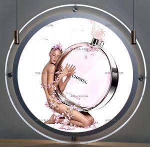 Кристалайт односторонний подвесной диаметр D600 мм