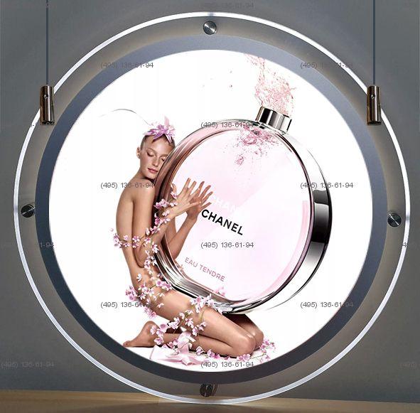 Кристалайт односторонний подвесной диаметр D700 мм