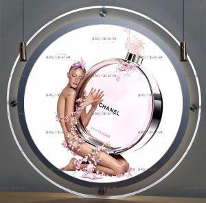 Кристалайт односторонний подвесной диаметр D800 мм