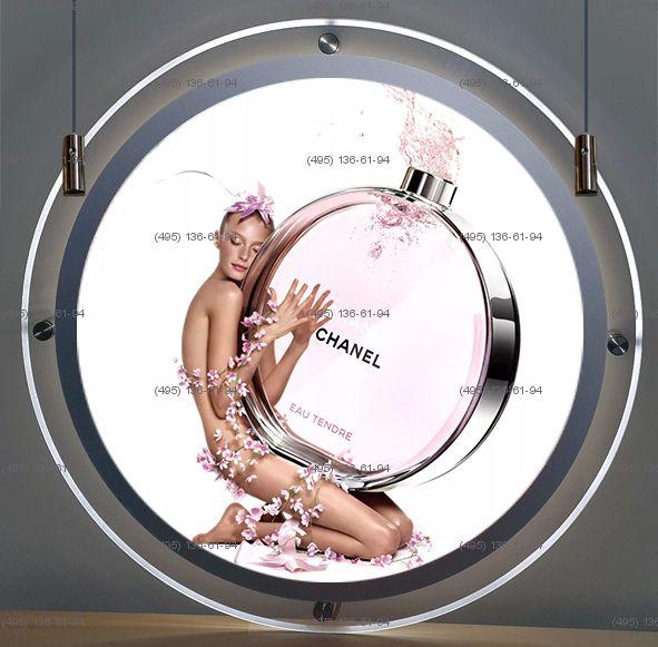 Кристалайт двусторонний подвесной диаметр D500 мм